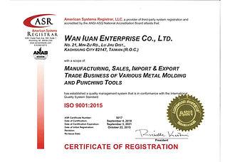 Wan Iuan ISO 9001.jpg