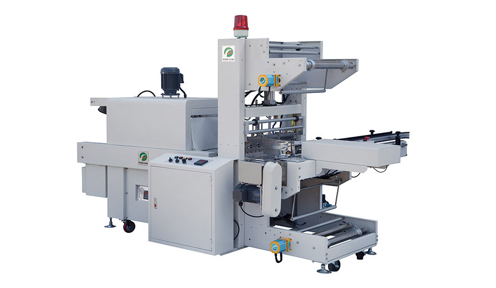 Automatic Two - Side Sealing Machine (Sleeve Wrapper)