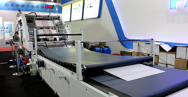 PFL 智能高速裱纸机