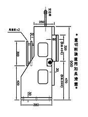 Hydraulic Vertical Column Sliding Base
