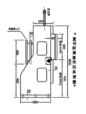 Hydraulic Vertical Column Sliding Base CK-300A