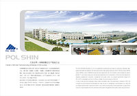 catalog china