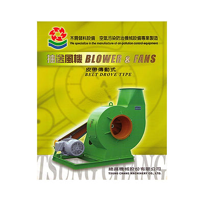 總昌機械股份有限公司 TSUNG CHANG MACHINERY CO., LTD.