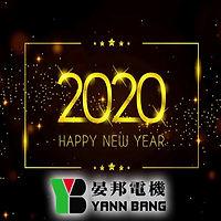 Happy New Year & VACATION NOTICE!!!