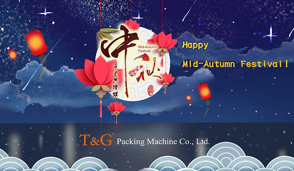 【Holiday Notice】3-day off for Mid-Autumn Festival from Sep. 13 to Sep. 15, 2019