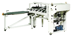 EP-65 便利收紙機