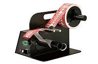 Auto Label Dispenser and VHB Tape Dispenser