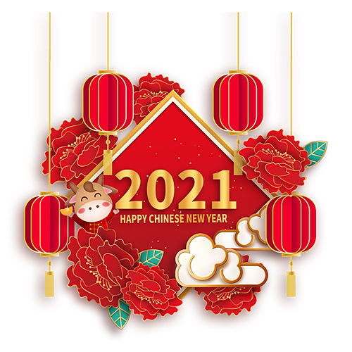 2021 Chinese Lunar New Year Announcement