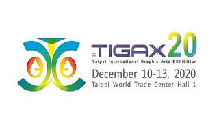 2020 Taipei International Graphic Arts Exhibition