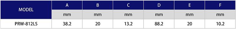 PRW-812LS-規格表-01.png