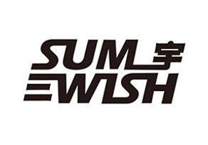 三宇行國際貿易有限公司 SUM WISH INTERNATIONAL CORP.