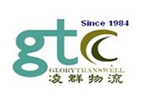 凌群企業股份有限公司 GLOGY TRANSWELL CORP.