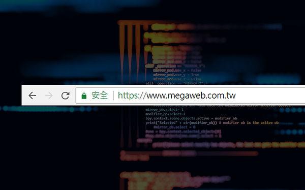 HTTPS安全性网站_megaweb