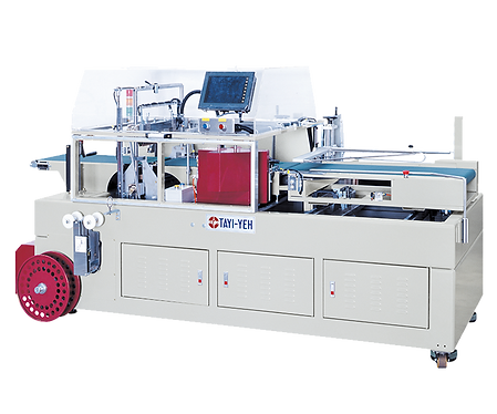 Automatic High Speed Side Sealer - Continuous Motion