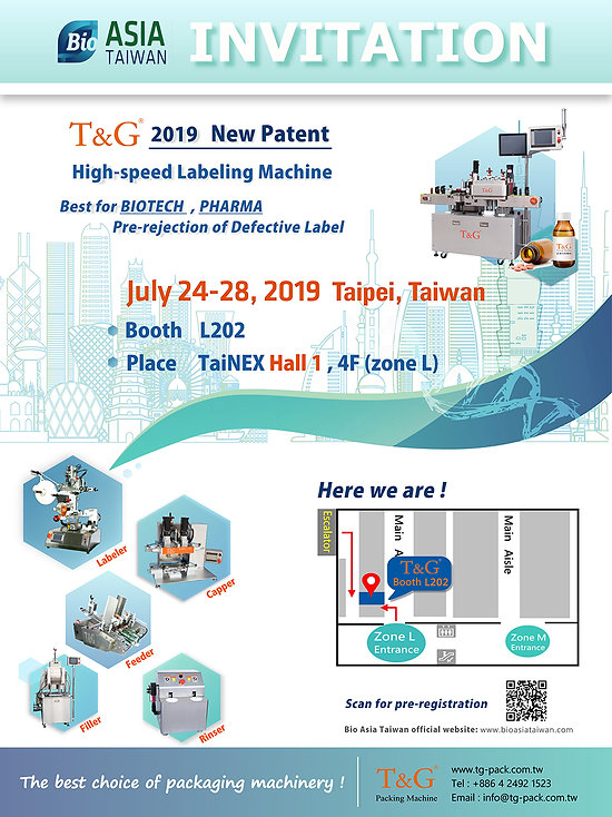 BIO Asia-Taiwan Exhibition 2019 (July 25 ~ 28), welcome to visit T&G booth!