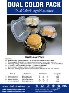 dual color pack cover.jpg