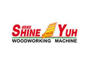 商鈺有限公司 SHINE YUH WOODWORKING MACHINE CO., LTD.