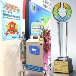 微量型除濕乾燥機 (DHM-SL)