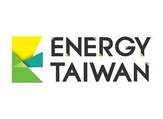 2020 台灣國際太陽光電展(太陽能為主題)