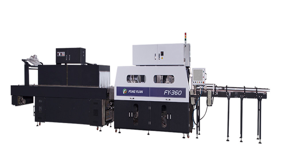 HIGH SPEED OVERLAPPING PACKAGING MACHINE