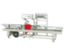 L型自動包裝封口機 - 間歇式側封機