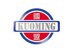 國盟電機有限公司 KUOMING ELECTRIC CO., LTD.