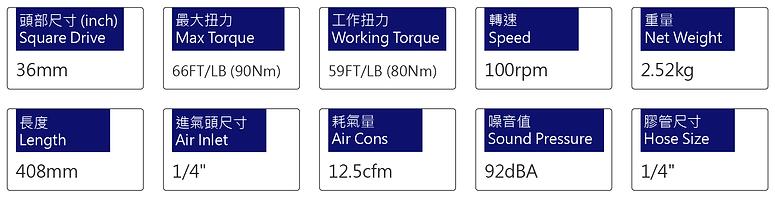 氣動棘輪扳手 PRW-836LS 系列