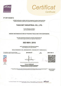 - ISO 9001:2015