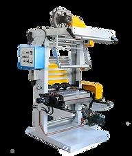 PP woven bag printing line