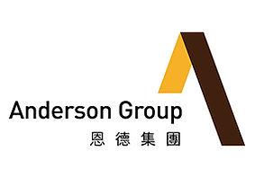 恩德科技股份有限公司 ANDERSON INDUSTRIAL CORP.