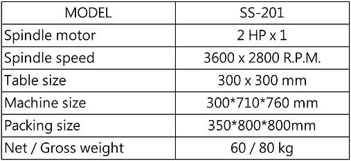 SS-201 SIMPLE HORIZONTAL WOOD BORER