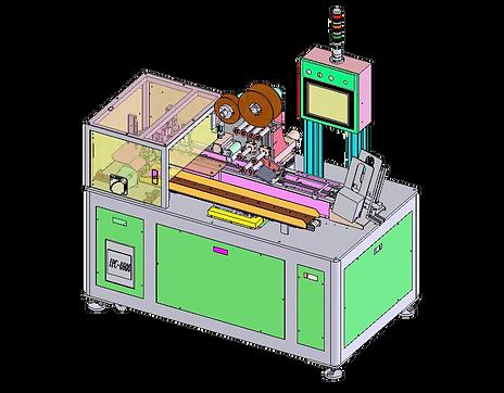 KSB INSERT LABELING MACHINE