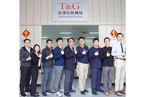 HOT NEWS!! T&G Packing Machine Co., Ltd.'s new branch is now opened!
