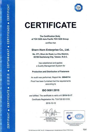 SHERN HORN ENTERPRISE CO., LTD.