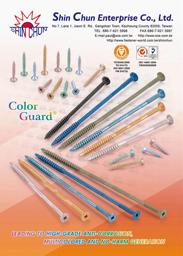 ColorGuard