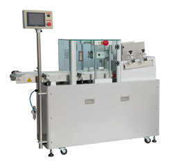 AI-750 吸取式自動下料分張機