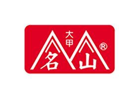 鐵山工業有限公司 TIE SHAN INDUSTRIAL CO., LTD.
