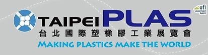 2012/09/21-25 TAIPEI PLASMAKING PLASTICS MAKE THE WORLD