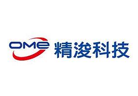 精浚科技股份有限公司 OME TECHNOLOGY CO., LTD.