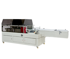 Side Sealer -Continuous Motion TY-706-150 / TY-707-50