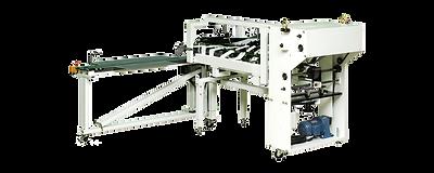 EP-65 便利收纸机