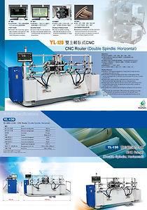 CNC HIGH SPEED TENONING MACHINE