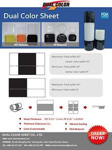dual color sheet cover.jpg
