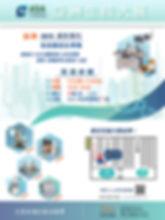【亞洲生技大展】7/25 (四) 起4天展期,鈦準將展出最適合生技醫藥與化妝品業的包裝設備