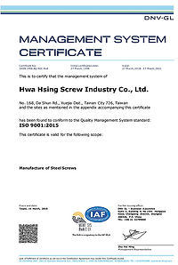 HWA HSING'S  NEW ISO9001:2015 WAS ISSUED IN APRIL 2018.