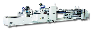​GM-2200/2600D​ Down-Folding Type Folder Gluer