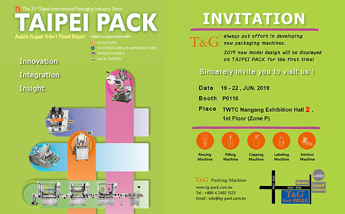 Welcome to Visit T&G booth at Taipei Pack EXPO 2019 (Jun. 19 ~ Jun.22)