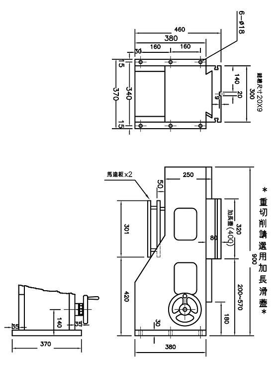 微調立柱滑座 CK-300BB