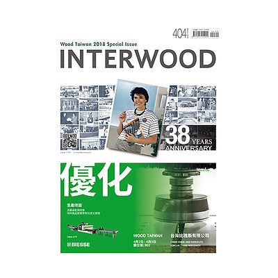 木工家具雜誌社 WOODWORKING & FURNITURE DIGEST
