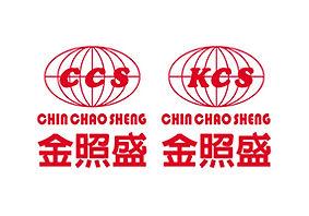 金照盛機械廠有限公司 CHIN CHAO SHENG MACHINERY CO., LTD.